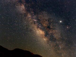 Star Gazing At Sutherland